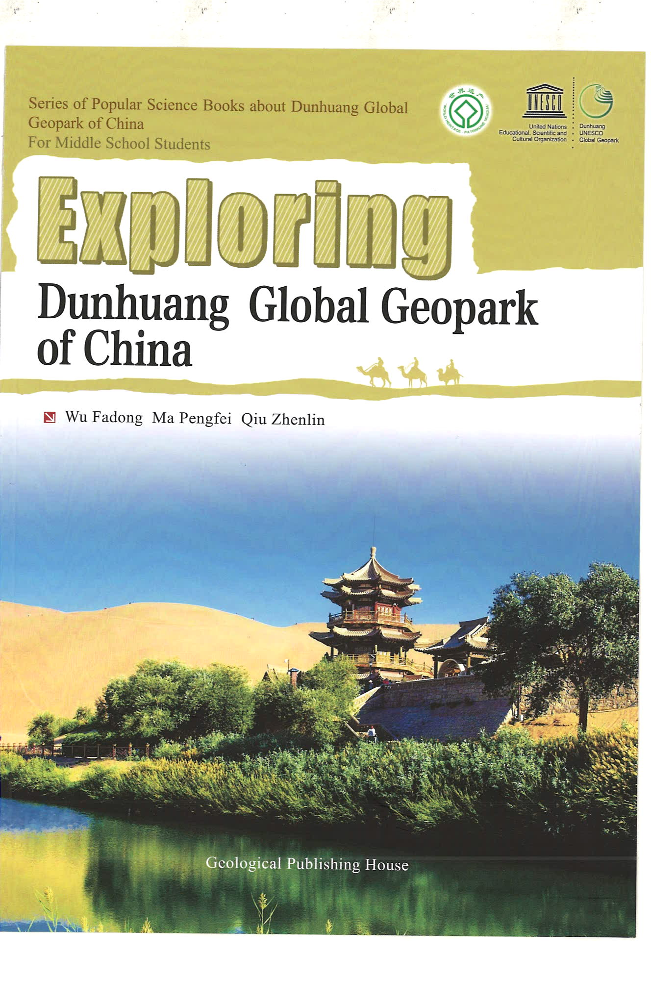Exploring Dunhuang Global Geopark of China